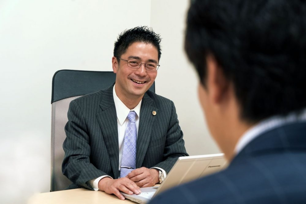 竹中法律事務所